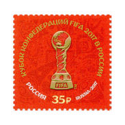 Russia 2017 - One FIFA Confederations World Cup Soccer Football Games Sports Stamp MNH Michel 2202 - Other