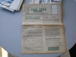 Glas Srba Voice Of Serbs Stamps Indianopolis USA 1987 - Books, Magazines, Comics