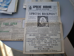 Srpske Novine Serbian Newspaper Chicago Illionis 1974 Srpski Cetnici Ravna NGora Chetniks - Books, Magazines, Comics