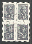 Russia/USSR 1954,Definitive Issue 25 Kop,Sc 1345 Block Re-Issue Smaller Size,VF CTO NH OG - 1923-1991 USSR