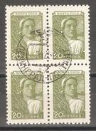 Russia/USSR 1955,Definitive Issue 20 Kop,Sc 1344 Block Re-Issue Smaller Size,VF CTO NH OG - 1923-1991 USSR