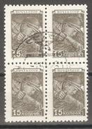 Russia/USSR 1957,Definitive Issue 15 Kop,Sc 1343 Block Re-Issue Smaller Frame,VF CTO NH OG - 1923-1991 USSR