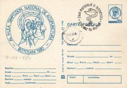 60988- NATIONAL ACUPUNCTURE SYMPOSIUM, MEDICINE, POSTCARD STATIONERY, 1980, ROMANIA - Medizin