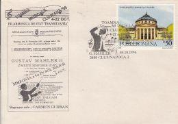 61018- GUSTAV MAHLER, COMPOSER, CLUJ NAPOCA MUSIC FESTIVAL, SPECIAL COVER, 1996, ROMANIA - Musik