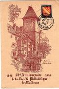 FR-L154 - FRANCE Carte Souvenir 50e Anniversaire Société Philatélique De Mulhouse 1948 - France