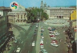 Varna - Vue De La Ville.  Ansicht Der Stadt.  Bulgaria   # 06236 - Bulgaria