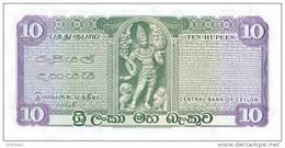 CEYLON P. 74Ac 10 R 1977 UNC - Sri Lanka