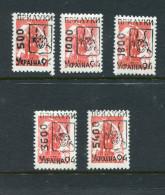 1994 Ukraine Local Post; Pryluky PRILUKI Overprints On Small USSR Defnitives Mint Not Hinged Set Of 5 Stamps - Ukraine