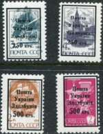 Zdolbuniv Overprints On Small USSR Definitives  Mint Not Hinged Set Of 4 Issued In 1992 Ukraine Local Post; - Ukraine