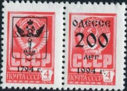 1994 Ukraine Local Post; ODESSA Black Coat Of Arms Overprint On 1976 4k USSR Definitive Joined Pair Of Stamps - Ukraine