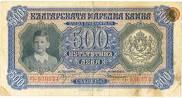 Bulgaria 500 Lev 1943 - Bulgarie