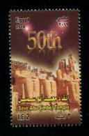 EGYPT / 2016 / UN / UNESCO / SAVE ABU SIMPEL TEMPLE - 50 YEARS / RAMESSES II / NEFERTARI / MNH / VF - Nuovi