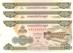 CAMBODGE 200 RIELS 1998 P-42b NEUF 3 PCS [KH405b] - Cambodia