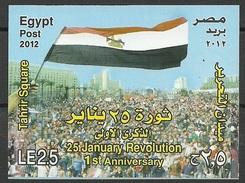 EGYPT 2012 Revolution Flag S/S MNH - Blocks & Sheetlets