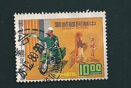 N° 1062 Facteur  En Mobylette Timbre Taiwan (1976) Oblitéré - 1945-... Republik China