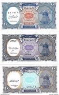 EGYPTE 10 PIASTRES L. 1940 (1998 2002 2006) P-189a,b,c NEUF 3 TYPES [EG189a,b,c] - Aegypten