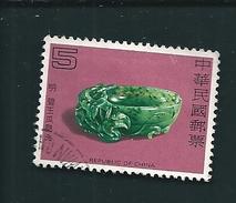 N° 1328 Jade  Timbre Taiwan (1980) Oblitéré - 1945-... République De Chine