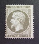 LOT GD/289 - NAPOLEON III N°19 - NSG - Cote : 60,00 € - 1862 Napoleon III