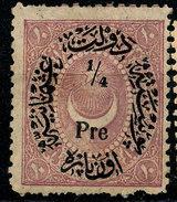 Stamp Turkey 1876 Lot#1 - Ongebruikt