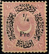 Stamp Turkey 1876 Lot#2 - 1858-1921 Ottoman Empire