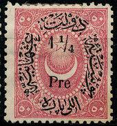 Stamp Turkey 1876 Lot#4 - 1858-1921 Ottoman Empire