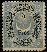 Stamp Turkey 1876 Lot#6 - 1858-1921 Ottoman Empire