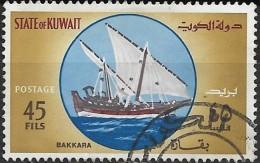 KUWAIT 1970 Kuwait Sailing Dhows - 45f. - Baggala  FU - Kuwait