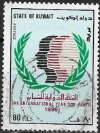 KUWAIT 1985 International Youth Year - 80f  I.Y.Y. Emblem  FU - Kuwait