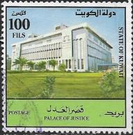 KUWAIT 1992 Palace Of Justice - 100f. - Multicoloured FU CREASED CHEAP PRICE - Kuwait