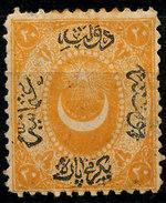 Stamp Turkey 1865-76? Lot#9 - 1858-1921 Ottoman Empire