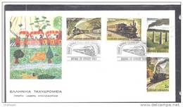 Greece Scott # 1502-1505 FDC First Day Cover 1984 Trains - FDC