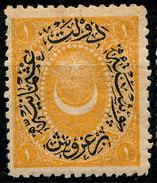 Stamp Turkey 1865-76? Lot#21 - 1858-1921 Ottoman Empire