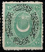 Stamp Turkey 1865-76? Lot#22 - 1858-1921 Empire Ottoman