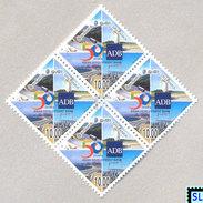Sri Lanka Stamps 2017, ADB, Asian Development Bank, Bus, Port, Diamond, Odd, MNH - Sri Lanka (Ceylon) (1948-...)