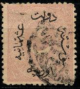 Stamp Turkey 1865-76? Lot#27 - 1858-1921 Empire Ottoman
