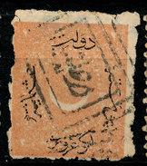 Stamp Turkey 1865-76? Lot#34 - Oblitérés