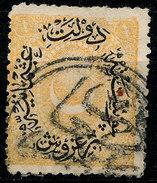 Stamp Turkey 1865-76? Lot#36 - 1858-1921 Empire Ottoman