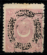 Stamp Turkey 1865-76? Lot#37 - 1858-1921 Empire Ottoman