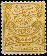 Stamp Turkey Lot#39 - Unused Stamps