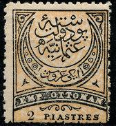 Stamp Turkey Lot#43 - 1858-1921 Empire Ottoman