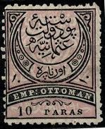 Stamp Turkey Lot#48 - Neufs