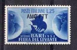 ITALY AMG FTT 1951 15° Fiera Del Levante Bari SASS. 121/123 Serie Completa Sass. S20 - NUOVO MNH** 2 SCAN - 7. Trieste