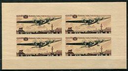Y629 SOWJETUNION - Block 3, Postfrisch (Flugpost-Block) Mnh - 1923-1991 USSR