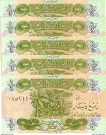 IRAQ 1/4 DINAR 1993 P-77a UNC 5 PCS  [IQ334a] - Iraq