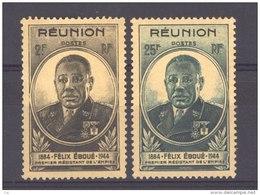 Réunion  :  Yv  260-61   *                 ,       N2 - Réunion (1852-1975)