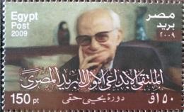 E24 - Egypt 2009 MNH Stamp - 1st Cultural & Postal Meeting - Yihya Hakki - Ongebruikt