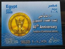 E24 - Egypt 2009 MNH Block S/S Souvenir Sheet - 40th Anniv Foundation Of  The Constitutional Judiciary - Egypt