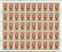 Griechenland MiNr 1232 Postfrisch Bogen (13726) - Grecia