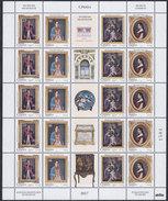 Serbia 2017 Museum Exhibits Sheet Of 5 Sets, MNH (**) - Serbia