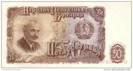 BULGARIA 50 ЛЕВА (LEVA) 1951 P-85a UNC [BG085a] - Bulgaria